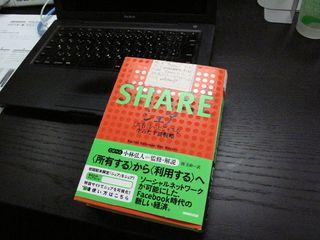 Share_bookpic