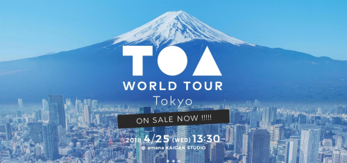 Toawordtourtokyo2018_banner
