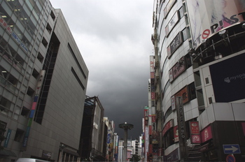 Skyintheshibuya